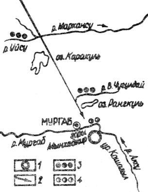 Схема предполагаемого падения Мургабского метеорита